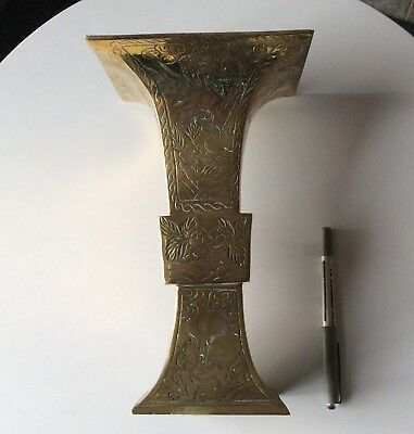 Old Brass Chinese Dragon Vase Excellent Condition