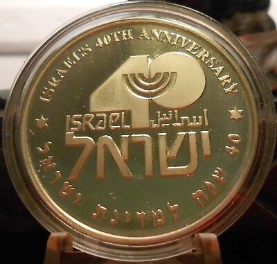 1988 ISRAEL 40th ANNIVERSARY STATES SILVER PROOF MEDAL IN ORIGINAL BOX AND COA