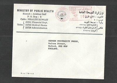 Kuwait 1985 - Commercial Mail Cover to England; Meter Mark.  See Pics