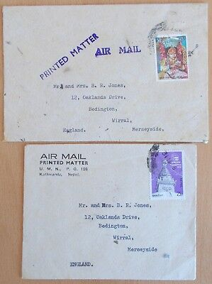 Nepal - Pair of commercial covers. See images for details.