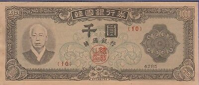 Korea,South 1000 Won Banknote 4285,(1952) Choice Extra Fine Condition Cat#10-A