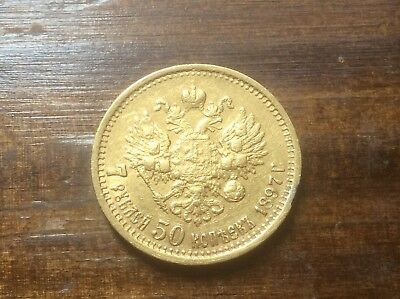 1897  RUSSIA Nicholas II  GOLD 7 1/2  Roubles Coin  @@ must see @@@