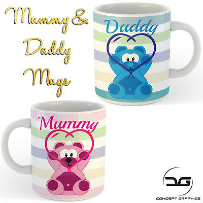 Mummy Daddy Mum Dad Coffee Cup Mug Set Ideal New Pas Gift Presents