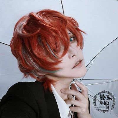 Hypnosis Mic Division Rap Battle Doppo KannonzaKa Cosplay Wig Unisex Party Wigs