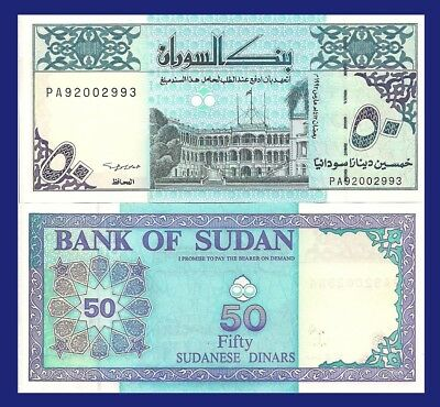 Sudan P54d, 50 Dinars, Peoples' Palace / Arabesque UNC see UV & w/m images