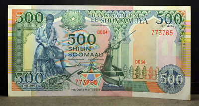 SOMALIA 500 Shillings Banknote World Money Currency Africa Banknote Uncirculated