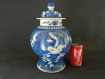 Chinese antique B & W late 19th.century Jar. Kangxi mark. Repair to mouth only.