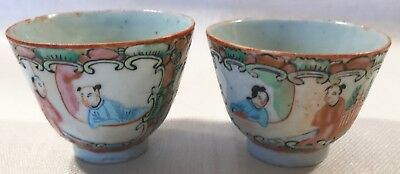 Pair of Famille Rose Medallion Tea Cups Chinese 19th Century