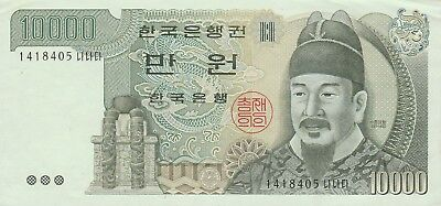 Korea-South 10,000 Won Banknote,(1983) About Uncirculated Condition Cat#49-8405
