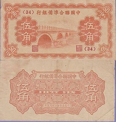 China 50 Fen = 5 Chiao Banknote 1940 Sehr Guter Zustand Katze #J-50-A- (34)