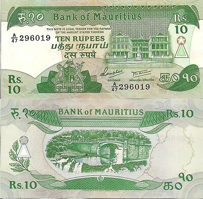 Mauritius P35b, 10 Rupees, government bldg  / le Reduit bridge UNC 1985
