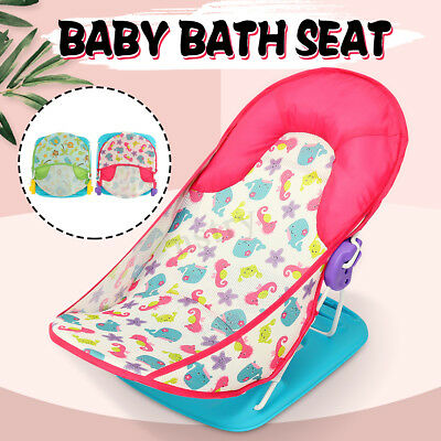 Foldable Deluxe Newborn Infant Baby Safety Toddler Bath Tub Support Seat Chair