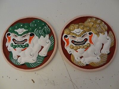 Vintage Mongolian Hand Made Ceramic Wall Decor Hanging Lion 2 Pc