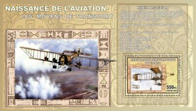 Congo - History of Aviation - Stamp s/s 3A-244