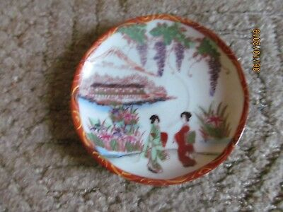 Antique Vintage Small Plate Collectible Japanese Women , Flowers , Fruit