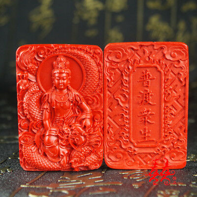 Natural Red Cinnabar Carving Lacquer Chinese Dragon Kwan Yin Pendant Necklace