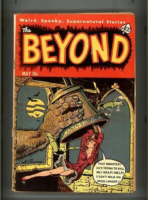Beyond #20 Fa/g Ace Cover Detached Bottom Staple