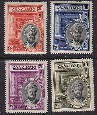 Zanzibar 1936 set 4 S.G.323/6 mint hinged Brown Gum
