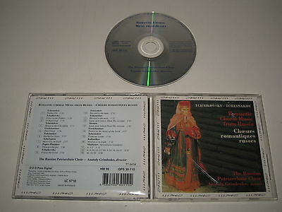 Various Artists/Romantic Choral Music from Russia (Opus / Ops 30-110) CD Album