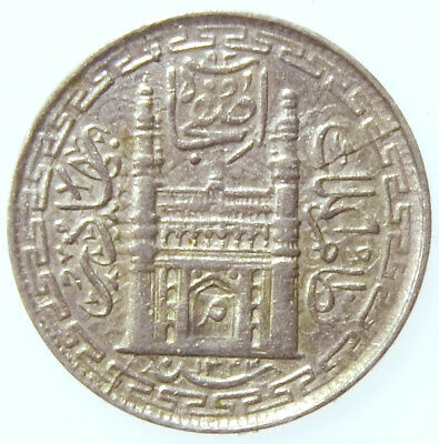 INDIAN PRINCELY STATE HYDERABAD AH 1343 SILVER 2 anna #D45