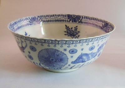 Large Antique Chinese Blue & White Fish Decorated Bowl: Kangxi Marks 23 cm a/f