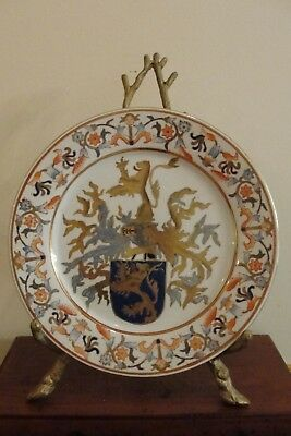 CHINESE EXPORT Plate  Armorial Coat of Arms of Lion Antique HERALDRY