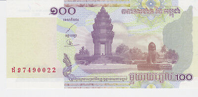 Cambodia banknote one hundred riels 2001