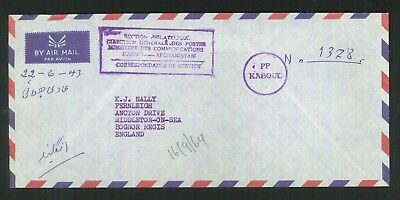Afghanistan - Commercial airmail cover from Kabul to Bognor Regis, England.