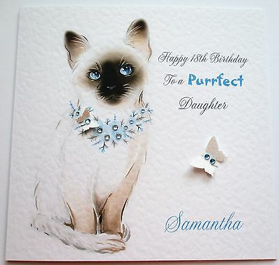 Personalised Boxed 16th 18th 21st 30th 40th Birthday Card Daughter