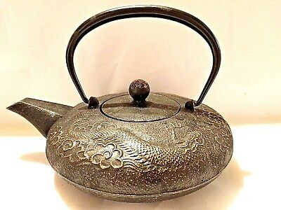 Teavana Imperial Dragon Cast Iron Teapot Excellent Used Condition