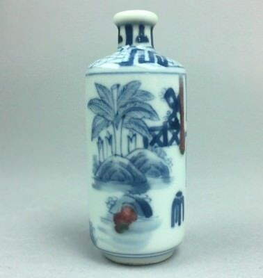Antique 19 C. YongZheng Mark Chinese Blue & White Porcelain Snuff bottle.