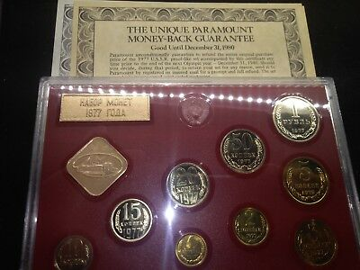 1977 Russian Leningrad Mint Set Of Coins Of The Ussr