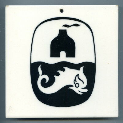 """Screen printed 6""""sq advertising tile for Carters Tiles, Poole, 1958"""