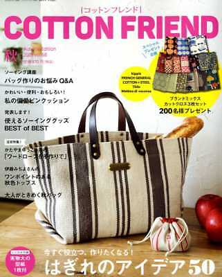 COTTON FRIEND 2018 Fall Autumn - Japanese Craft Book