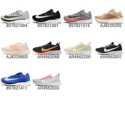 4403f72b48 Wmns Nike Zoom Fly / SP / Flyknit Womens Running Shoes Breaking2 Runner  Pick 1