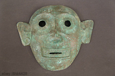 rare China old FENGSHUI bronze FACE Sanxingdui culture warrior Mask Helmet #1