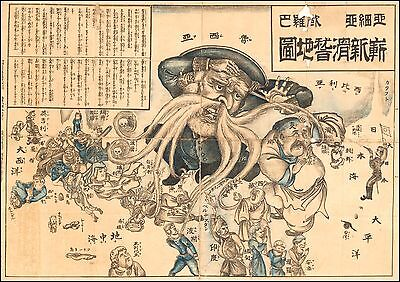 Japanese Comic Pictorial Map decrying the Imperialist actions Russia.49708