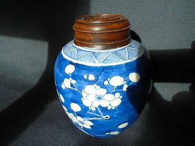 Chinese antique B & W  Jar. Kangxi mark with a replacement cover, pos. of period