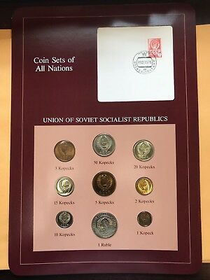 1970s Russia USSR CCCP 9 Coins Set of all nations Excellent Condition
