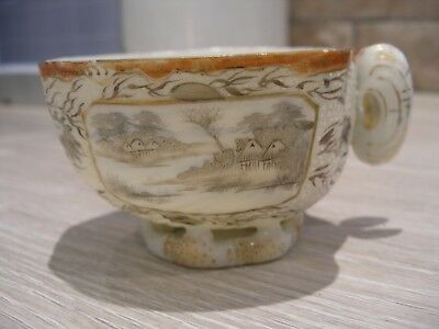 Antique Unusual Chinese Japanese Cup With Shell Shaped Handle