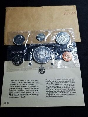 1965 Royal Canadian Mint Set