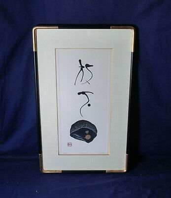 Japanese Woodblock Print, Haku Maki, Kato Frame, Large, Beautiful