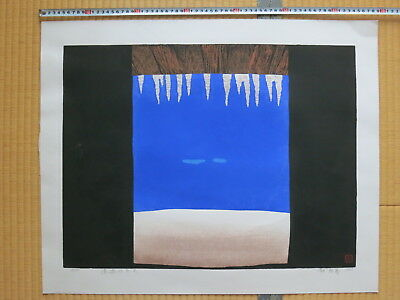 Chinese Woodblock Print, Hao Boy Yi, Icicles and Snowbank, Large, Gorgeous