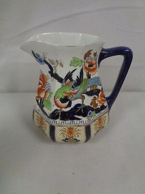 "Keeling & Co Burslem Losol Ware Shanghai Bird Of Paradise Jug - Medium 6.5"" (Ba)"