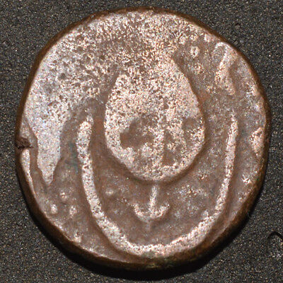independent kingdom sikh empire leaf mint mark copper coin very rare - 6.77g