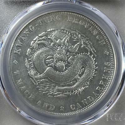 China Kwangtung (1909-11) $1 Silver Dragon Dollar PCGS XF Extra Fine LM-138 *C96