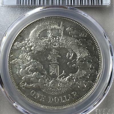 China, Empire (1911) $1 Silver Dragon Dollar PCGS XF Extra Fine LM-37 *C95