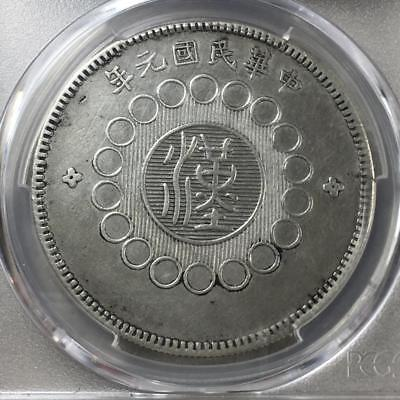China, Szechuan (1912) $1 Silver Dollar PCGS AU About Uncirculated LM-366 *C90