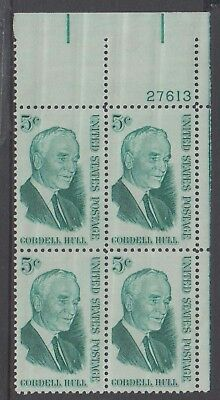 USA 1963 Cordell Hull  Mint unhinged corner plate  block 4 stamps.