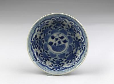Fine Antique 18thC Chinese Qing Blue & White Porcelain Kraak Style Saucer Dish